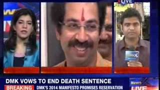 Uddhav Thackeray calls mega crisis meet - NEWSXLIVE
