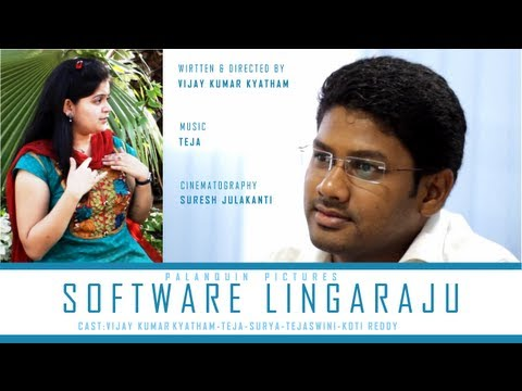 Software Lingaraju - A Telugu Short Film by Vijay Kumar Kyatham