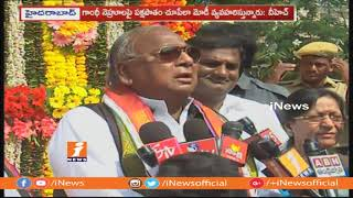 Congress V Hanumantha Rao Comments On TRS Over Dr BR Ambedkar Statue Issue | iNews - INEWS