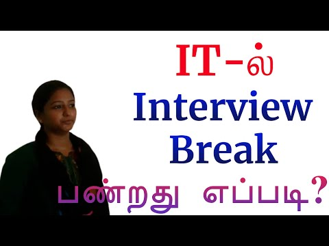 Sujitha - Payilagam Software Testing Training - Placement update -Cognizant