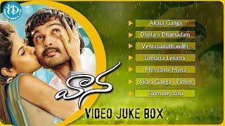 Vaana Movie Songs || Video Jukebox || Vinay Rai, Meera Chopra, Suman - IDREAMMOVIES
