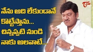 Tholu Bommalata Movie Team Funny Interview | Rajendra Prasad | TeluguOne - TELUGUONE