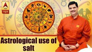 Guruji With Pawan Sinha: How salt can solve all your problems? - ABPNEWSTV