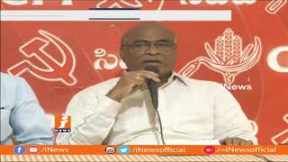 CPI Chada Venkat Reddy Comments On TRS Govt Over Rythu Bandhu Scheme | iNews - INEWS