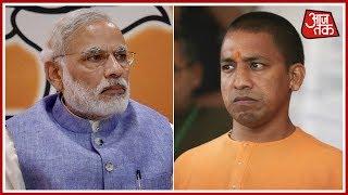 Special Report: BJP को अतिआत्मविश्वास या घमंड ने हराया ? - AAJTAKTV