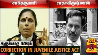 "Aalukkoru Nimisham 27-08-2014 Views on ""Correction in Juvenile Justice Act"" – Thanthi TV Show"