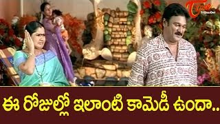 All Time Hit Telugu Movie Comedy Scenes Back To Back   NavvulaTV - NAVVULATV