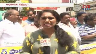 Marketers Protest Against Smart Parking in Kaleswara Rao Market | Face to Face|Vijayawada | CVR News - CVRNEWSOFFICIAL
