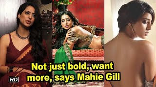 Not just bold, want more, says Mahie Gill - BOLLYWOODCOUNTRY
