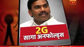 A Raja writes book on 2G scam, will be released tomorrow - ABPNEWSTV