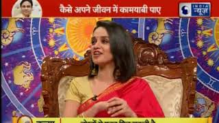 Astrology Tips to get Job Promotion & Success, प्रमोशन दिलाने वाले अचूक उपाय;Guru Mantra GD Vashisht - ITVNEWSINDIA