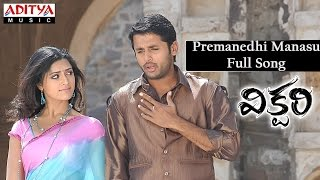 Premanedhi Manasu Full Song ll Victory Movie ll Nithin, Mamata Mohandas - ADITYAMUSIC