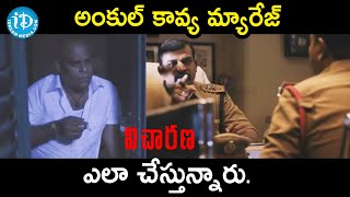 SP Warns Ajay Ghosh | Vicharana Movie Scenes | Samuthirakani | iDream Movies - IDREAMMOVIES