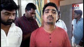 సర్వే ... సర్వే ముసుగులో ఓటర్ల తొలగింపు ? | Voters Remove Gang Arrest In Kurnool | CVR News - CVRNEWSOFFICIAL