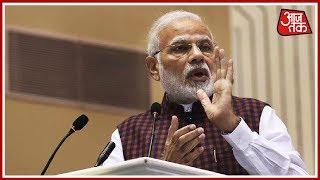 PM Modi की जान का दुश्मन कौन ? देश तक - AAJTAKTV