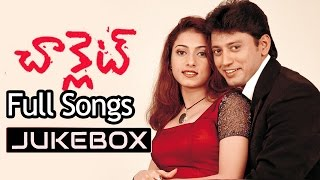 Chocklet Telugu Movie Songs Jukebox ll Prashanth - ADITYAMUSIC