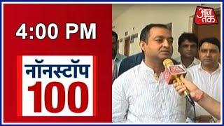 Congress मुस्लिम पार्टी पर सियासत गर्म | News100 Nonstop - AAJTAKTV