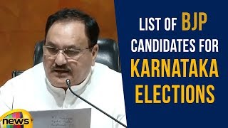 JP Nadda Announces The First List Of BJP Candidates For Karnataka Elections | Mango News - MANGONEWS