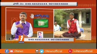 Solution And Tips For Children's Skill Development With Sujok Therapy | Arogyamastu | iNews - INEWS