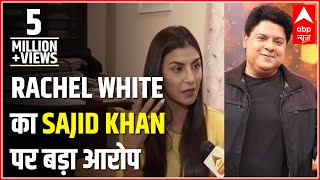 Rachel White EXCLUSIVE: Sajid Khan touched my chest, alleges actress - ABPNEWSTV