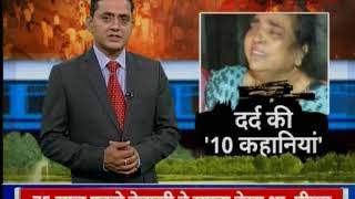 Amritsar train accident: 21 चिताओं में अपने बेटे की चिता खोजती मां का दर्द - ITVNEWSINDIA