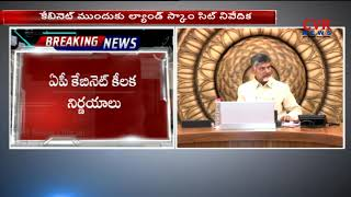 CM Chandrababu Naidu Takes Key Decisions In AP Cabinet Meeting | CVR News - CVRNEWSOFFICIAL
