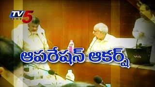 AP Govt Operation Akarsh | Special Commission for Kapu Community  : TV5 News - TV5NEWSCHANNEL