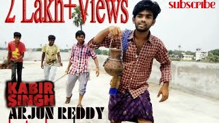 arjun reddy in village shortfilm - YOUTUBE