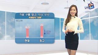 [날씨정보] 05월 15일 11시 발표