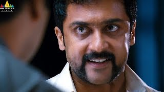 Singam (Yamudu 2) Movie Scenes | Surya Warning to Rahman | Sri Balaji Video - SRIBALAJIMOVIES