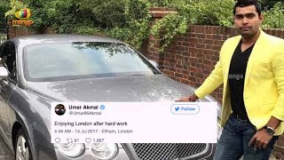 Pak Batsman Umar Akmal Gets Trolled By Fans After Posting Picture With A Bentley | Mango News - MANGONEWS