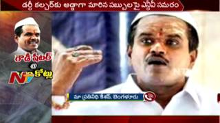 Police Seize Rs.100 Cr Banned Notes from Rowdy Sheeter in Bangalore || NTV - NTVTELUGUHD