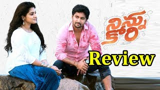 Ninnu Kori Movie Review & Story | Nani | Niveda Thomas | Aadi Pinisetty | TV5 News - TV5NEWSCHANNEL