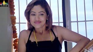 Sadha Best Scenes Back to Back | Telugu Movie Scenes | Sri Balaji Video - SRIBALAJIMOVIES