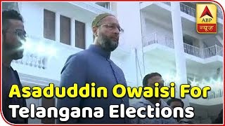 How will Telangana Assembly Elections 2018 turn out for Asaduddin Owaisi? - ABPNEWSTV