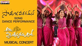 #Samajavaragamana Song Dance Performance @ #AlaVaikunthapurramuloo Musical Concert - ADITYAMUSIC