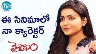 Avanthika About Her Character In Vaishakam Movie || Talking Movies With iDream || #Vaishakam - IDREAMMOVIES