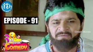 COMEDY THEENMAAR - Telugu Best Comedy Scenes - Episode 91 - IDREAMMOVIES