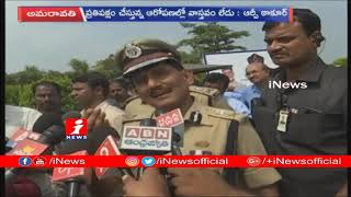 DGP RP Tagore Gives clarity Over DSP Promotions In Andhra pradesh | iNews - INEWS