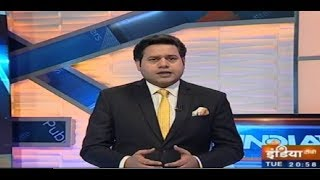 Aaj Ki Baat with Saurav Sharma | January 15, 2019 - INDIATV