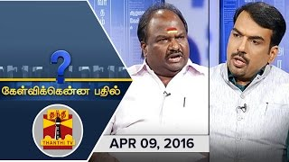Kelvikku Enna Bathil 09-04-2016 Interview With VC Chandrakumar, DMDK Rebel MLA – Thanthi TV Show Kelvikkenna Bathil
