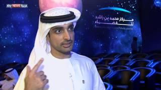 بالفيديو| الإمارات تدخل سباق الفضاء بأول مسبار عربي