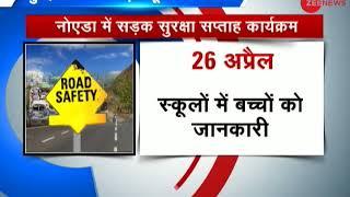 Morning Breaking: Road safety awareness week begins in Uttar Pradesh - ZEENEWS