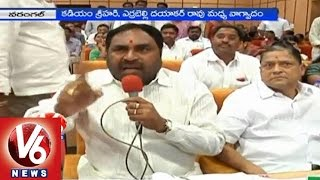Argumentation between Kadiyam Srihari and Errabelli Dayakar Rao on crop loan waiver - V6NEWSTELUGU