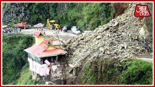 Shimla, Kullu, Mandi, Sirmaur और Chamba में बाढ़ और भूस्खलन का कहर, स्कूल किये गए बंद ! - AAJTAKTV