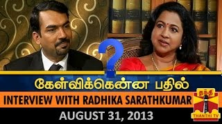 Best of Kelvikkenna Bathil : Interview with Radhika Sarathkumar – Thanthi TV Show