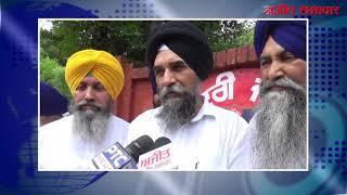 video : बलवंत सिंह राजोआणा ने जेल में शुरू की भूख हड़ताल