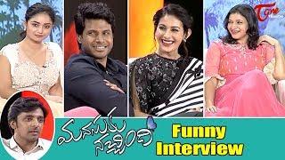 Manasuku Nachindi Team Funny Interview | Sundeep Kishan, Amyra, Manjula, Priyadarshi - TeluguOne - TELUGUONE