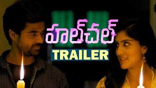 Hulchul Movie Telugu Trailer | Rudhraksh Utkam | Dhanya Balakrishna | TFPC - TFPC