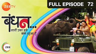 Bandhan Saari Umar Humein Sang Rehna Hai : Episode 73 - 24th December 2014